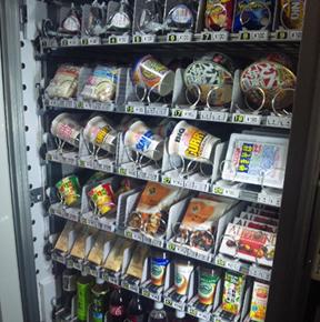 AKIBA券売機ドットコム は券売機専門のお店です! …