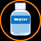 ミニペットボトル(水)