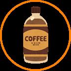 ペットボトルのコーヒー