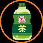 ミニペットボトル(お茶)