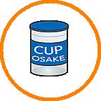 オリジナルカップ日本酒