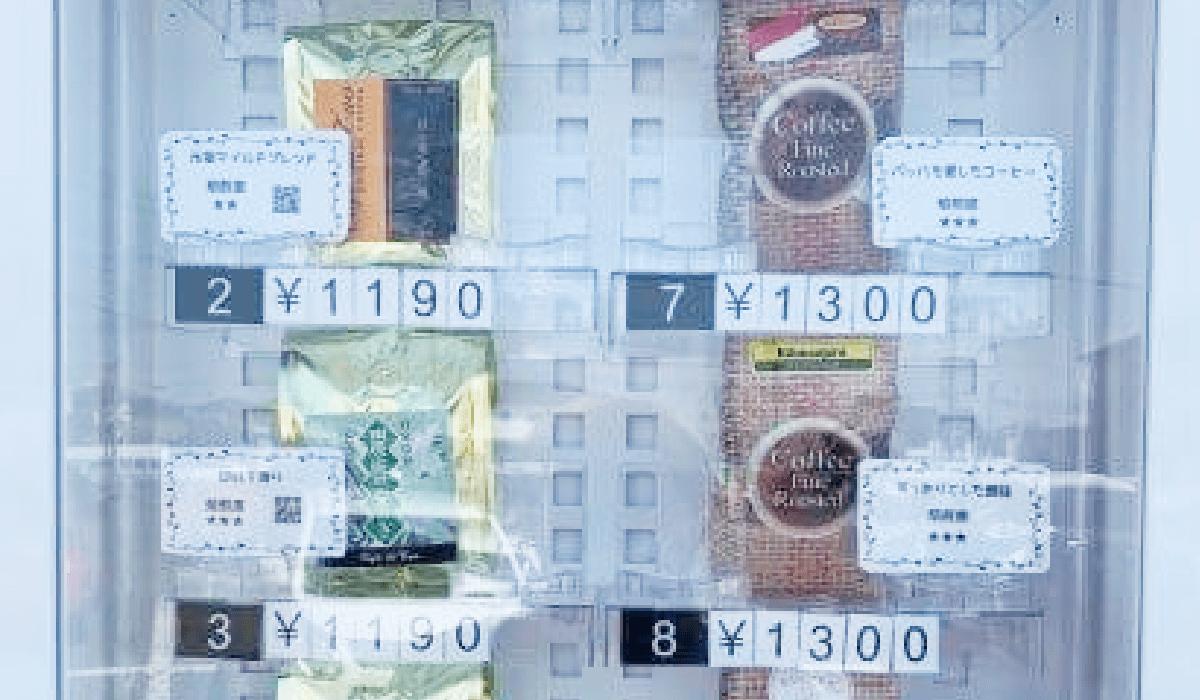販売事例3(カフェ・ラ・タオ様)